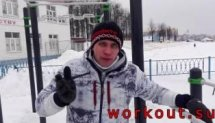 #workoutchallenge | Егорьевск | Эстафета 9/14/14/14