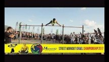 Street workout Israel championship 2017