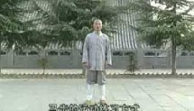 Shaolin Monk Demonstrates Kung Fu Horse Stance  (Ma Bu)