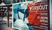The strongest moves of Ekaterinburg Workout Fest