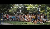 GHETTO/STREET WORKOUT LVIV (03.08.2014)