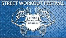 STREET WORKOUT FESTIVAL IN BELARUS II