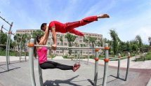 Street Workout Together