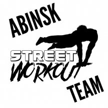 Abinskaya WorkOut Team