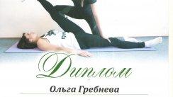 Фотографии Deydra