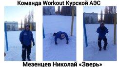 Фотографии Dmitriy_Sinichka