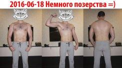 Фотографии Maxim_EV