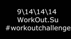 workoutchallenge.