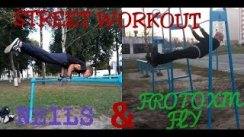 Street workout/ Frotoxin and Neils