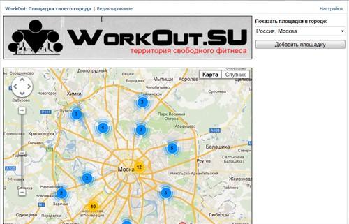 Приложение для ВКонтакте: Площадки твоего города 2.0