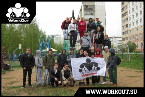 WorkOut Russia Tour 2014 [5] Смоленск