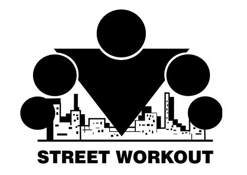 Комсомольские любители уличного спорта получили в подарок workout-площадку