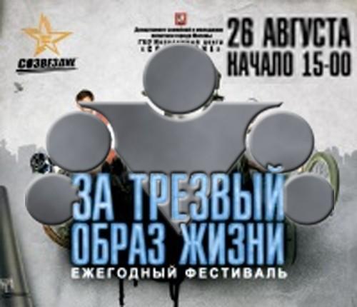 Соревнования по воркауту в Москве