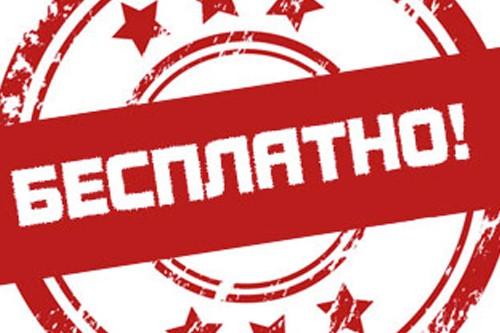 Открыта регистрация на 100 дневный воркаут 2013 (Осень)!