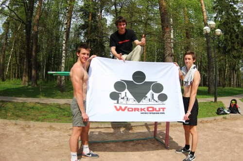 WorkOut Russia Tour 2013: Красногорск