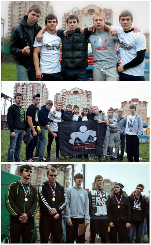 WorkOut Russia Tour 2013: Долгопрудный