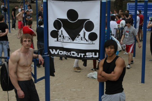 WorkOut.SU 2012 Tour: Самара!