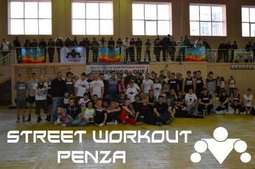 WorkOut Russia Tour: Пенза