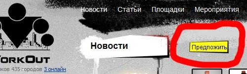 Интерактивность сайта 2.0