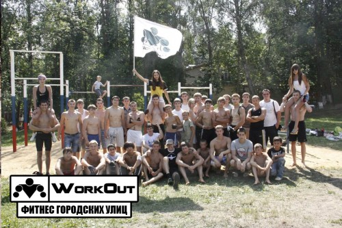 WorkOut.SU 2012 Tour: Дмитров