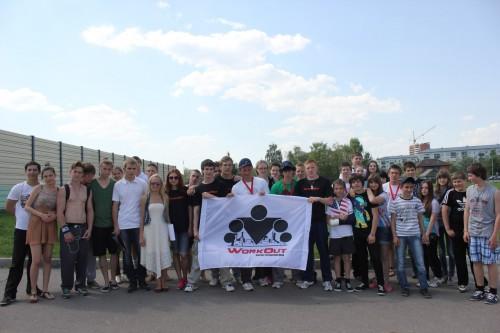 WorkOut Russia Tour 2013: Домодедово