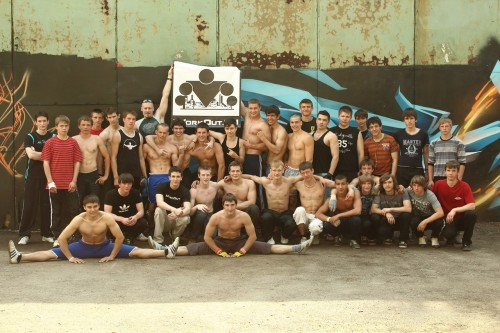 WorkOut.SU 2012 Tour: Тула
