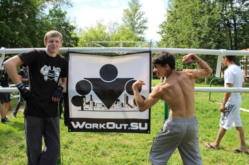 WorkOut.SU 2012 Tour: Клин