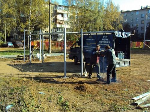 Проект уличной площадки для воркаута класса