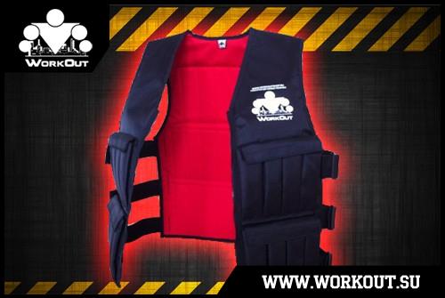 Жилет-утяжелитель WORKOUT W2-PRO (32 кг)