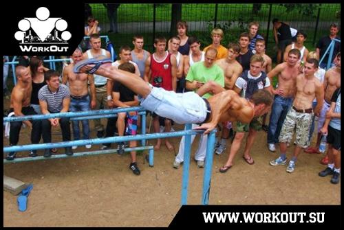 Уличный фитнес или профессиональный спорт?