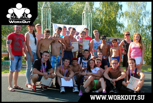 WorkOut Russia Tour 2014 [13] Дмитров
