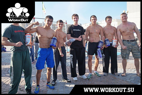 WorkOut Russia Tour 2014 [15] Зеленоград