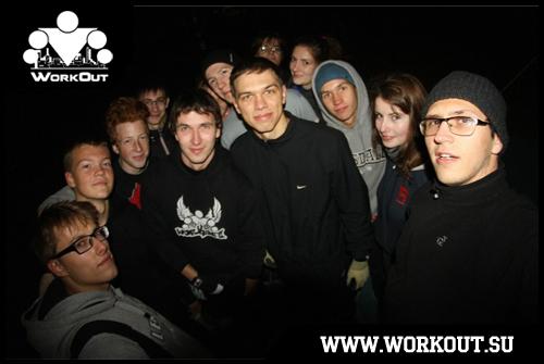 WorkOut Russia Tour 2014 [18] Долгопрудный