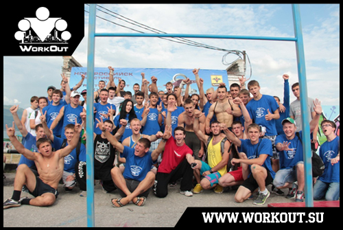 WorkOut Russia Tour 2014 [12] Новороссийск