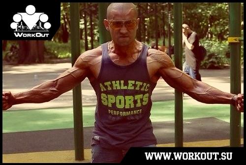 Что такое Workout и где им заниматься в Серпухове?