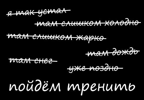 Афиши и промо переведенные или нарисованные мной