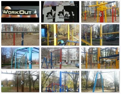 Площадки для WorkOut в Хабаровске!