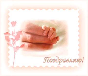 Takeshi с рождением дочки!