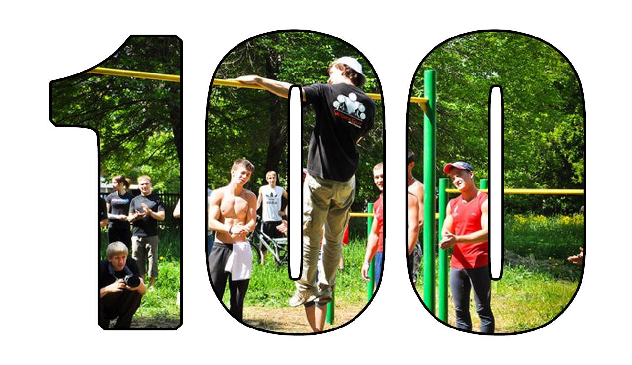100 Days WorkOut - продолжаем перевод!