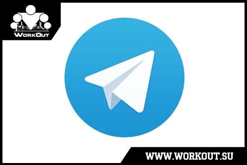 Официальный ONLINE чат в Telegram