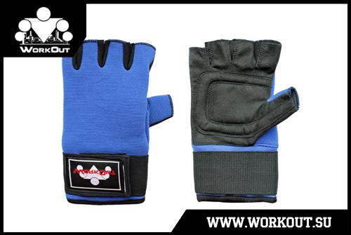 Перчатки для турника WORKOUT