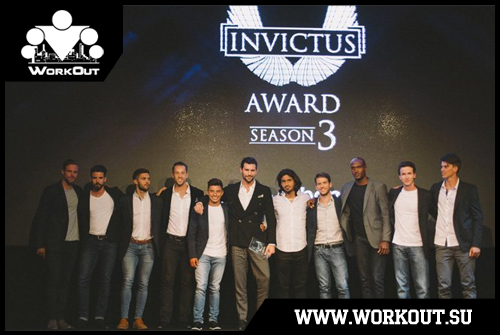 Итоги Invictus Award Season 3
