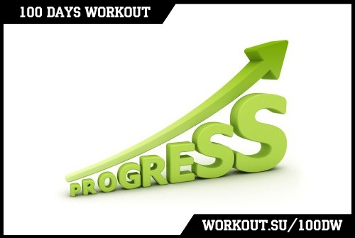 Day 26. Progress tracking