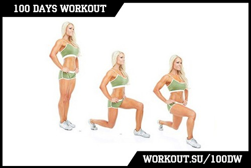 Day 29. New exercise: Lunges