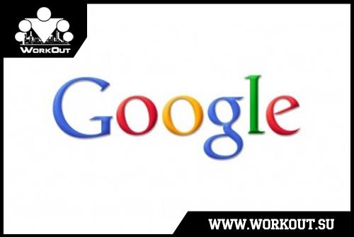 Поисковые запросы '2011