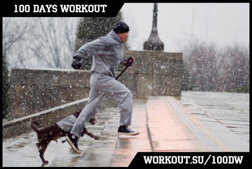 Day 37. Winter Training