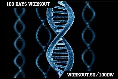 Day 40. Genetics