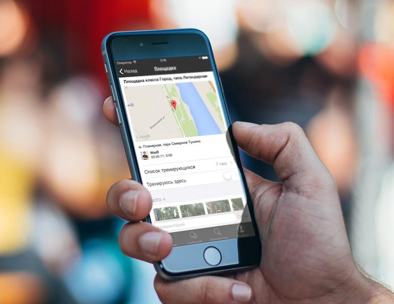 Приложение WorkOut для iOS: открытое бета-тестирование!!!