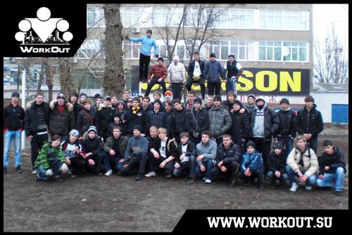 Интервью с Евгением Ether Козырем для сайта workout.su