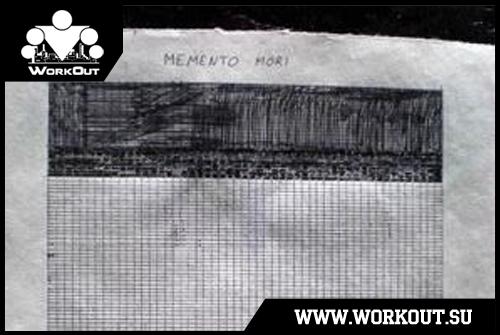 Memento Mori: стоило ли оно того?